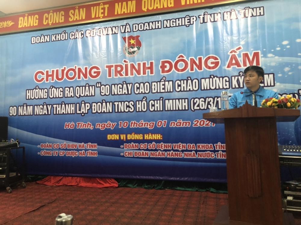 """Chi đoàn Ngân hàng Nhà nước Chi nhánh tỉnh Hà Tĩnh tham gia chương trình """"Đông ấm"""" giữa những ngày giá rét"""