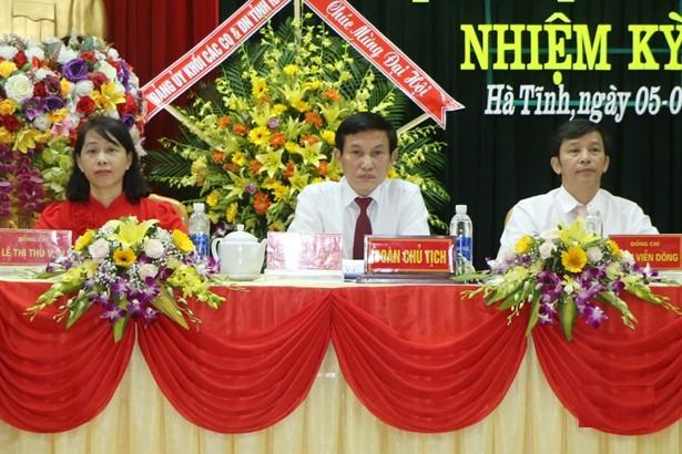 Đại hội Đảng bộ Ngân hàng Nhà nước tỉnh Hà Tĩnh  Lần thứ X, nhiệm kỳ 2020-2025 thành công tốt đẹp